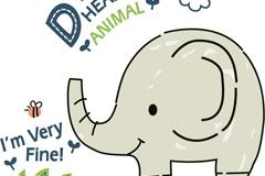 可爱卡通小象插画矢量素材