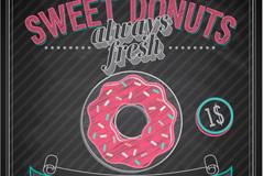 复古甜甜圈海报矢量素材