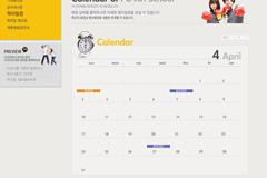日历网页界面PSD素材