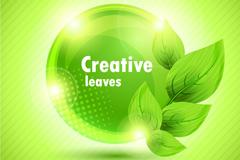 时尚绿叶圆球设计矢量素材