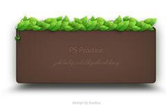 绿草展板PSD素材