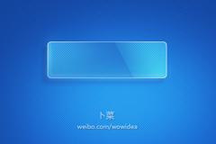玻璃通透展板PSD素材