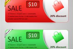 购买信息界面PSD素材