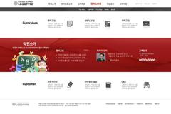 人物介绍界面PSD素材
