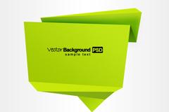 折叠信息栏PSD素材