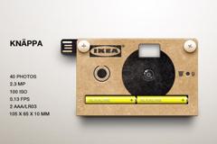 个性相机设计PSD素材