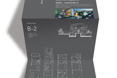 折叠房地产手册PSD素材