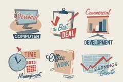 创意职场办公图标矢量素材