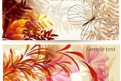精美花卉蝴蝶横幅矢量素材