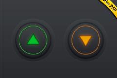 上下键按钮PSD素材