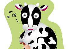 卡通奶牛矢量素材