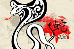 2013蛇年插画矢量素材