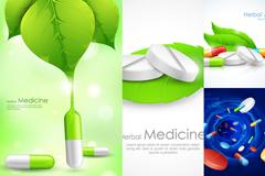 创意药品海报矢量素材