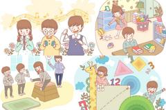 韩国儿童教学场景矢量素材