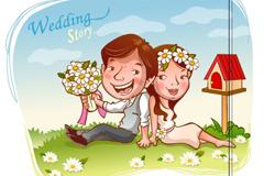 卡通新婚夫妇插画矢量素材