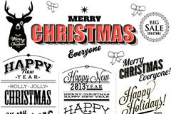 创意圣诞节艺术字矢量素材