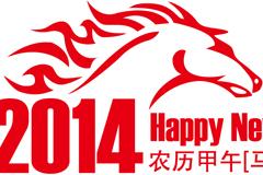 2014马年标志设计矢量素材